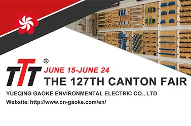 The 127TH Canton Fair will adopt a new form--online exhibition