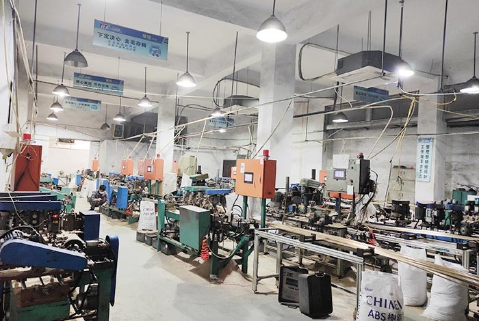 Gaoke Environmental Electric Factory